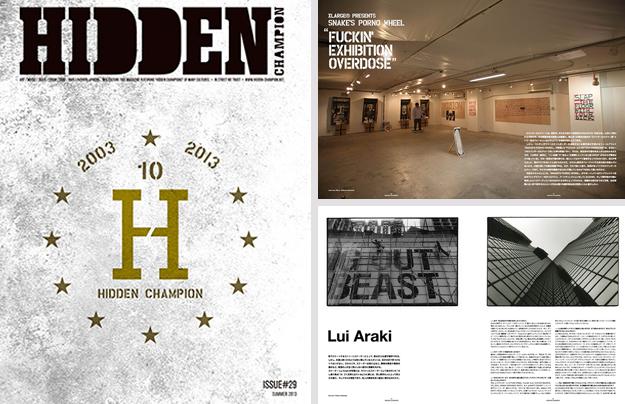 Hidden Champion magazine